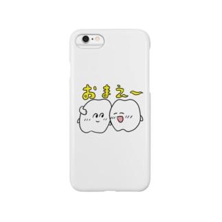 iPhoneケースおまえ~ Smartphone cases