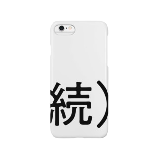 The Tweet Must Go On (White) Smartphone cases