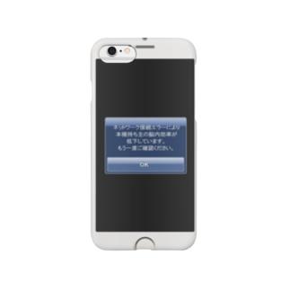 アイフョーン Smartphone Case