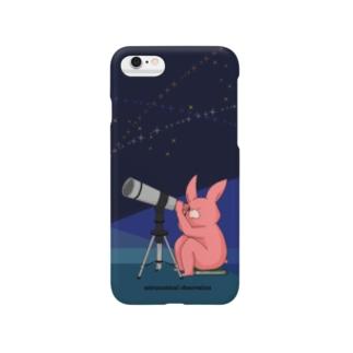 astronomical observation Smartphone cases