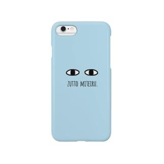 「ずっと見ている。」 Smartphone cases