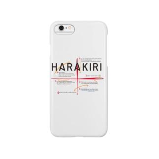 切腹マニュアル Smartphone cases