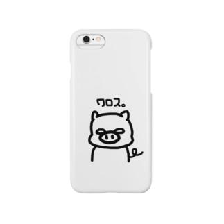 BUTA三郎 Smartphone cases