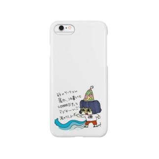 ビバ・夏 Smartphone cases