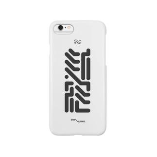 新宿 - SHII\IJUKU (縦) Smartphone cases