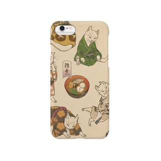 ZOUNI  with cats Smartphone cases