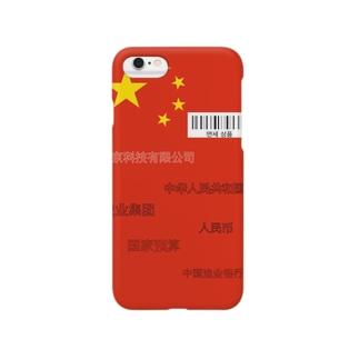 中華ケース Smartphone cases