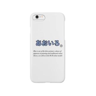 あおいろ Smartphone cases