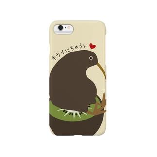 キウイにちゅうい!! Smartphone Case