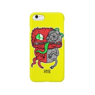 Chameleon Yellow Smartphone cases