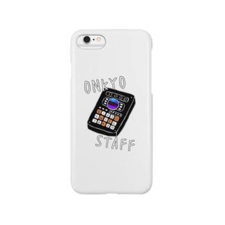 音響スタッフ Smartphone cases
