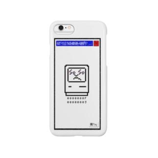 System error ver.2.1.7 Smartphone cases