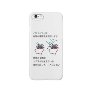 アルミニウム Smartphone cases