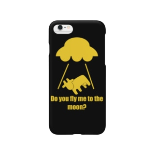 Do you fly me to the moon?2 Smartphone cases