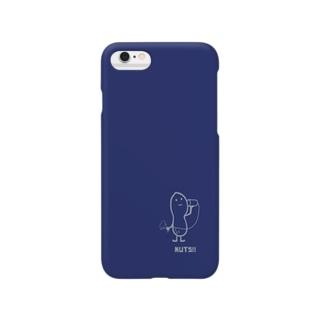 NUTS!!_hello Smartphone cases