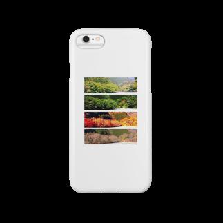 Fプロジェクト商店のKAKUREGA(春夏秋冬) Smartphone cases