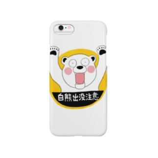 白熊出没注意 Smartphone cases