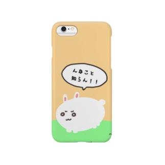 性格悪ウサギ Smartphone cases