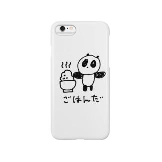 ごはんだ Smartphone cases