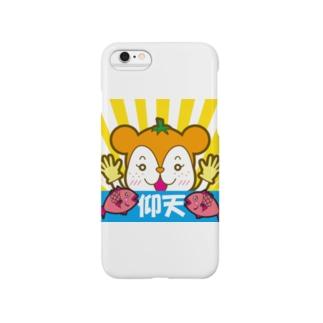 ミカッシュー Smartphone cases