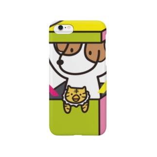 おめでとう! Smartphone cases