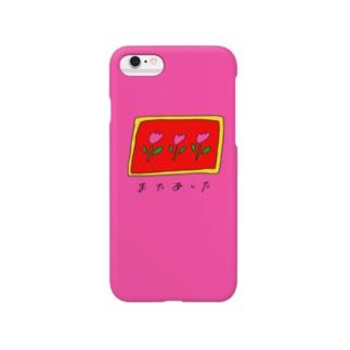 好 Smartphone cases