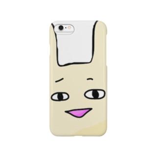 にひるなうさぎさん Smartphone cases