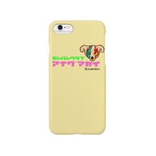 アナグマクン(SC) Smartphone cases