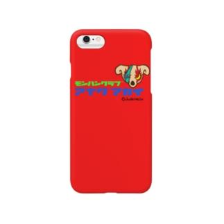 アナグマクン(RR) Smartphone cases