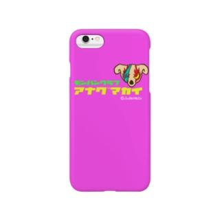 アナグマクン(SP) Smartphone cases