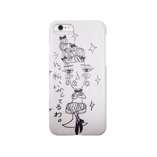 HARUMI HIYAMA  Smartphone cases