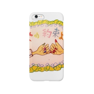 HARUMIHIYAMA  Smartphone cases