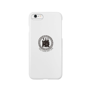 H.A.E.際 NO HAIR MY LIFE Smartphone cases