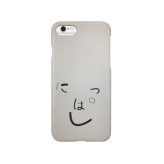 にっぱし Smartphone cases