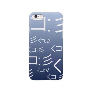 イカの群れ Smartphone cases
