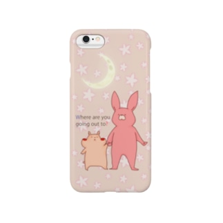 Where are you going out to? Smartphone cases
