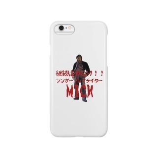 ミックオリジナル Smartphone cases
