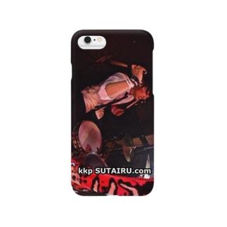 kkp SUTAIRU.com Smartphone cases