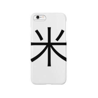 米 Smartphone cases