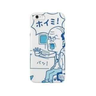 乾杯回復 Smartphone cases