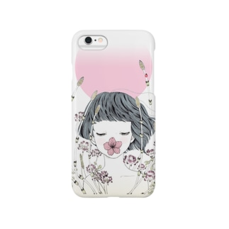 春の場所(asahi) Smartphone cases