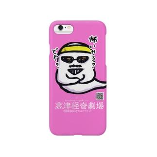 ☆稲森オバケ☆ Smartphone cases