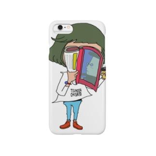 珈琲と雑誌と私 Smartphone cases