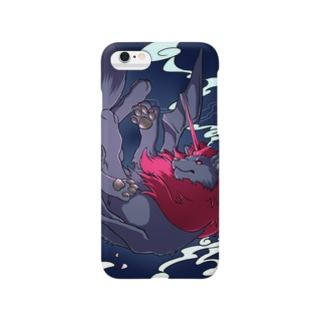 Dreaming Smartphone cases