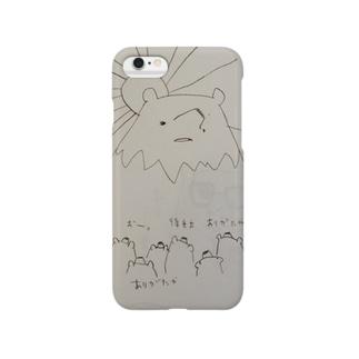 ありがたきお山 Smartphone cases