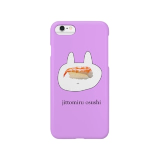 jittomiru紫osushi Smartphone cases