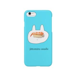 jittomiru水osushi Smartphone cases