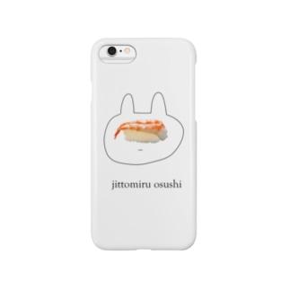 jittomiru白osushi Smartphone cases