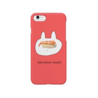 jittomiru赤osushi Smartphone cases
