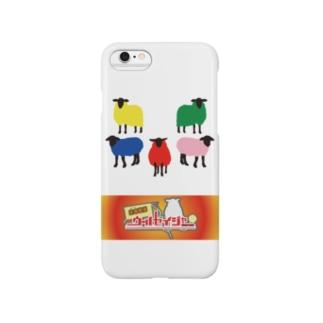 迷鳴戦隊ウールセイジャー Smartphone cases